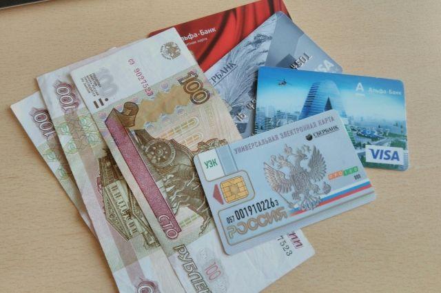 Полицейские советуют никому не сообщать пин-коды от своих банковских карт.