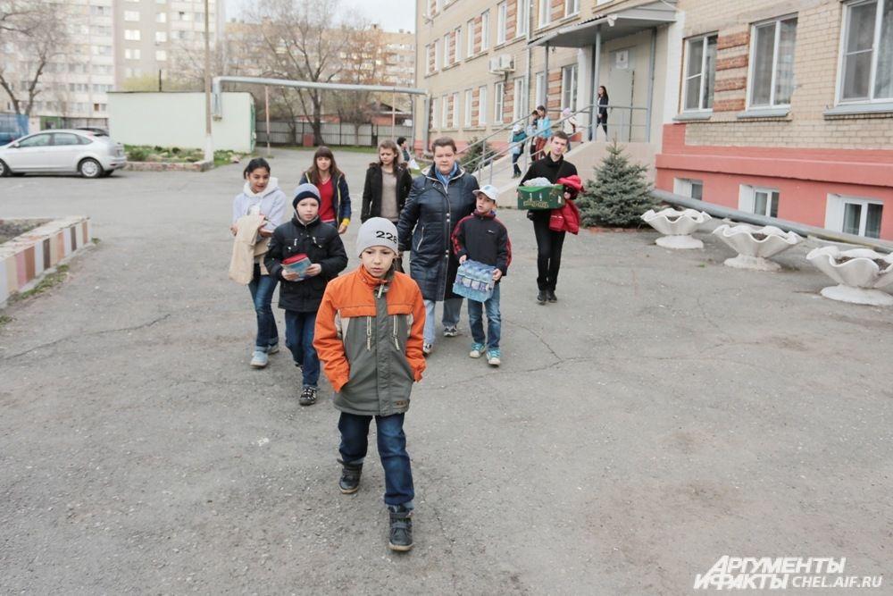 Поездка состоялась 5 мая. В семь часов утра ребята были готовы к долгой, но увлекательной поездке.