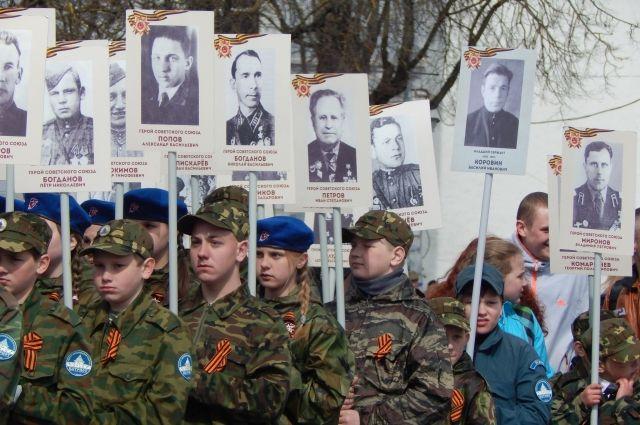 ВУкраинском государстве испугались «Бессмертного полка», вкотором приняли участие 600 тыс. человек