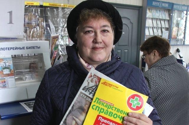Любовь Вакуленко теперь будет получать газету с доставкой на дом.