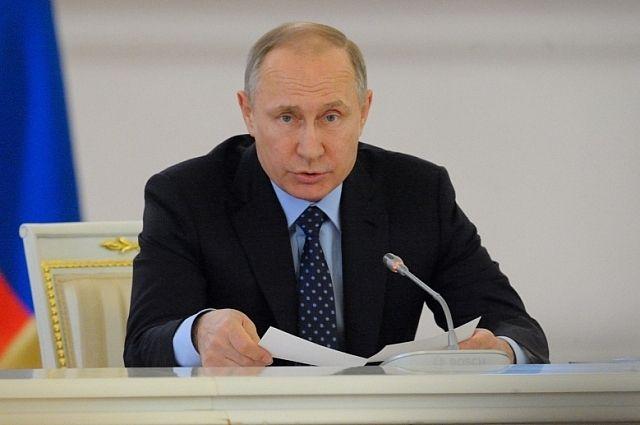 Путин проведёт вСочи серию совещаний поразвитию Вооружённых сил