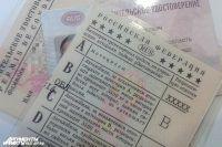 Водительское удостоверение было изъято в июне 2015 года за управление автомобилем в состоянии алкогольного опьянения.