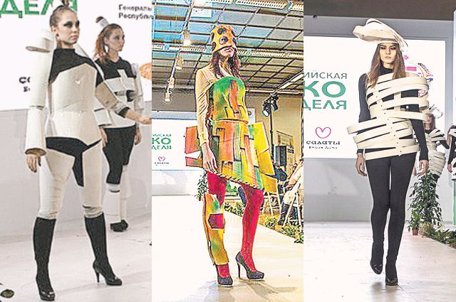 В Европе эти наряды из вторсырья покупают в качестве элементов дизайна - всё экологичное в моде.