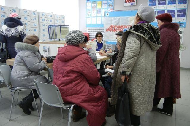 Встреча журналиста и эксперта газеты с читателями состоится в почтовом отделении.