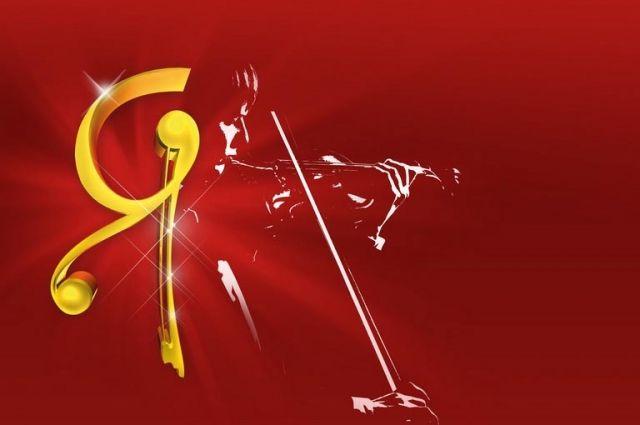В прошлый раз наградой для победителя стала скрипка итальянского мастера Гаэтано Антониацци.