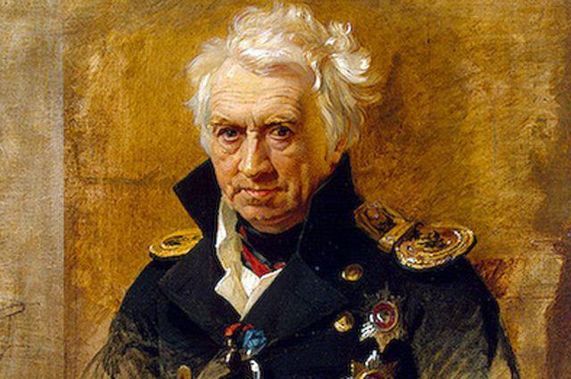 Александр Шишков.