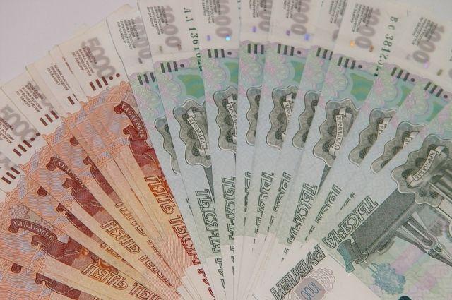 Факт присвоения 440 тыс. руб. выявила смоленская милиция