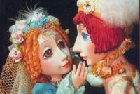 Давно ли вы были в «Кукольном доме»?