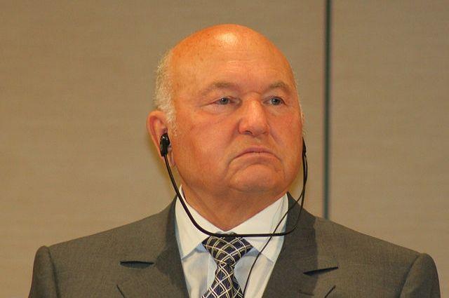 Лужков прокомментировал свое попадание в «черный список» Грузии