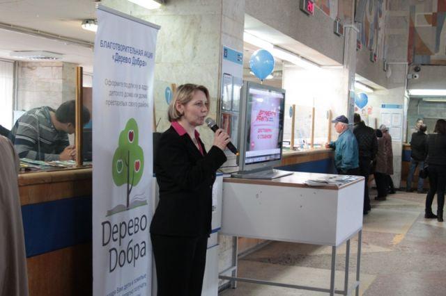 Главный редактор «АиФ -НН» Ольга Морозова провела презентацию для всех гостей Дня подписчика