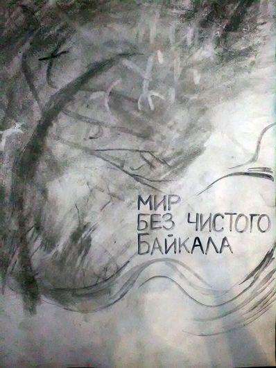Участник №275 Данилова Тася