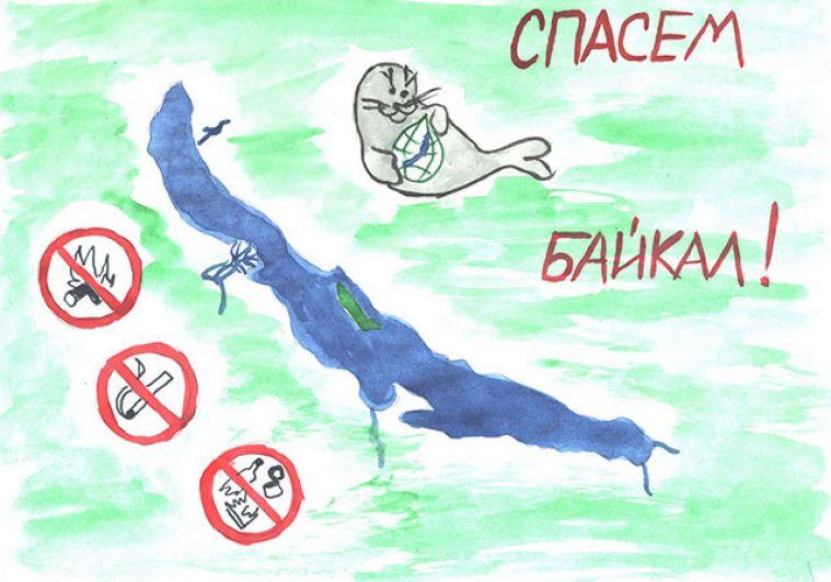Участник №250 Мусохранова Ксения