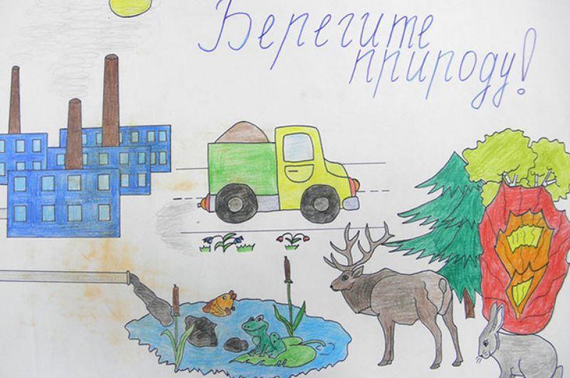 Участник №220 Дианов Иван