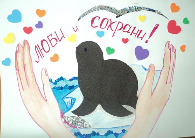 Участник №235 Рыкова Полина