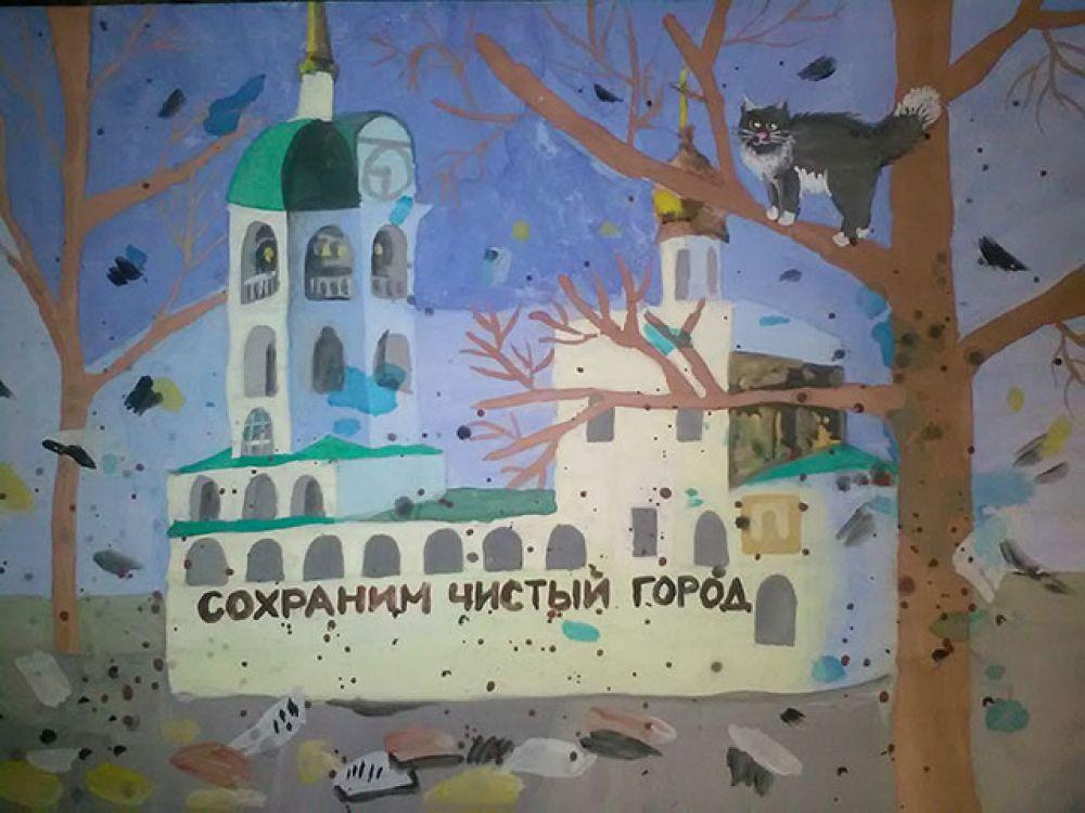 Участник №273 Пласкеева Яна