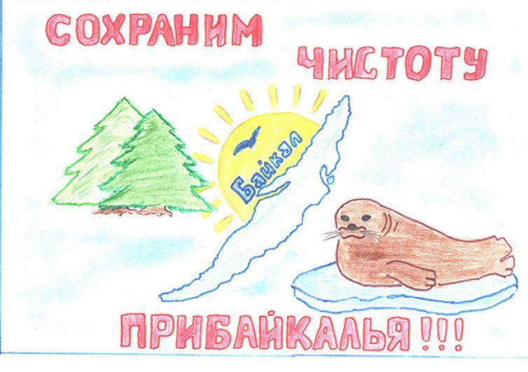 Участник №242 Белов Иван