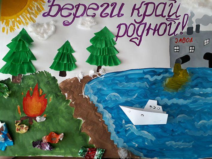 Участник №226 Кравченко Павел