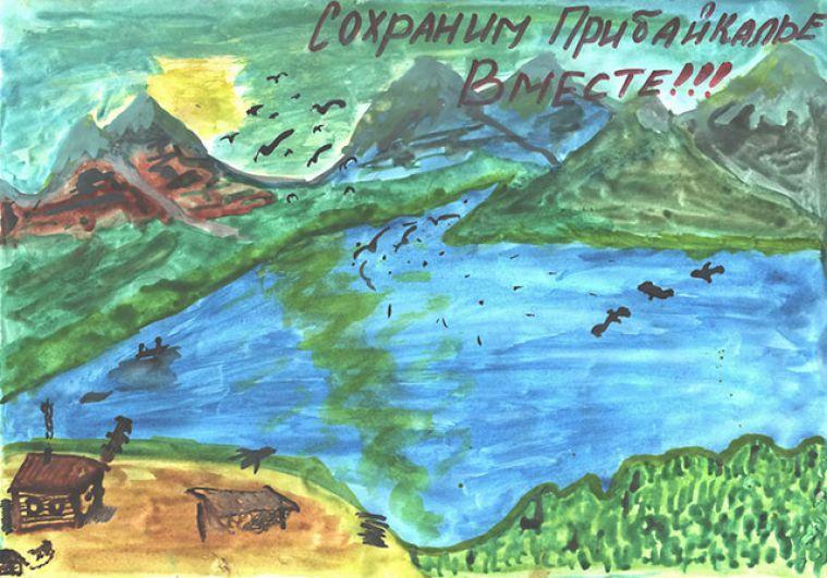 Участник №239 Абрамова Алена