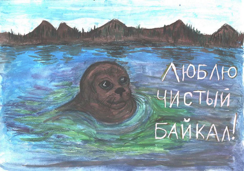 Участник №253 Филатова Дарья