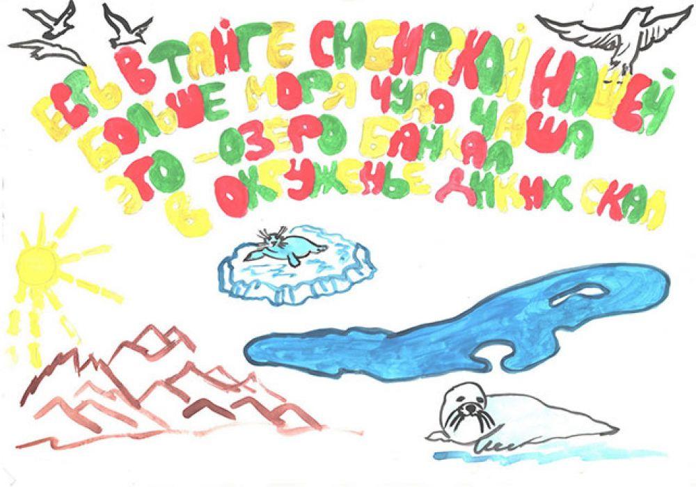 Участник №254 Фомичев Демьян