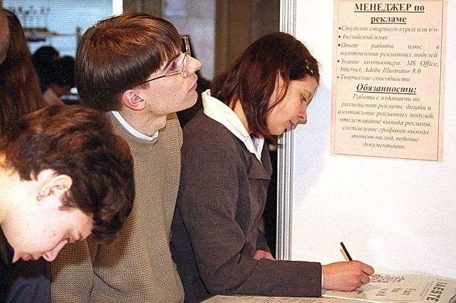 В конкурсе резюме могут принять участие школьники и студенты.