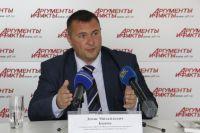 Денис Быков.