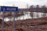 Уровень воды в р. Ишим снизился на 1 сантиметр