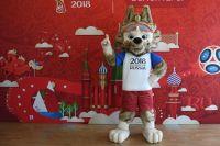 Официальный талисман Чемпионата мира по футболу FIFA 2018 Забивака.