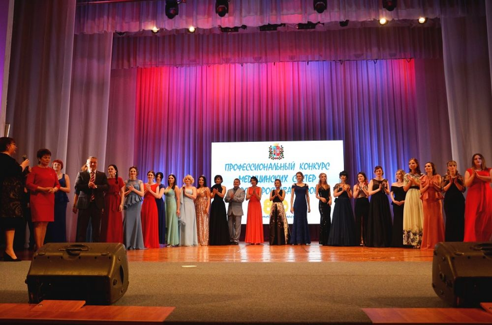 В этом году он приурочен к юбилейной дате – 80-летию Ростовской области.