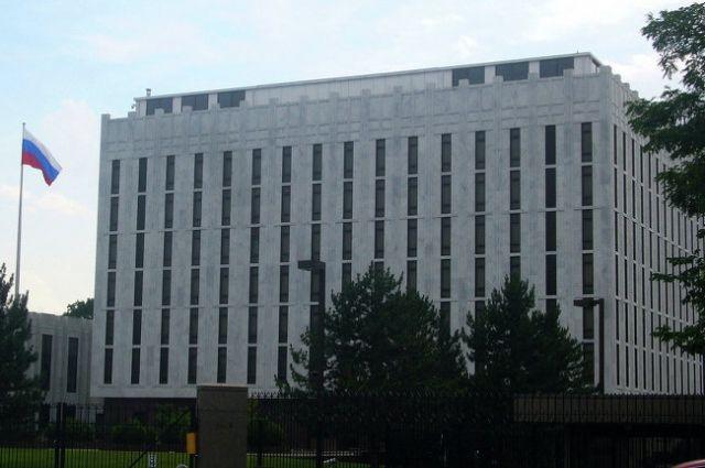 Посольство РФ в США.