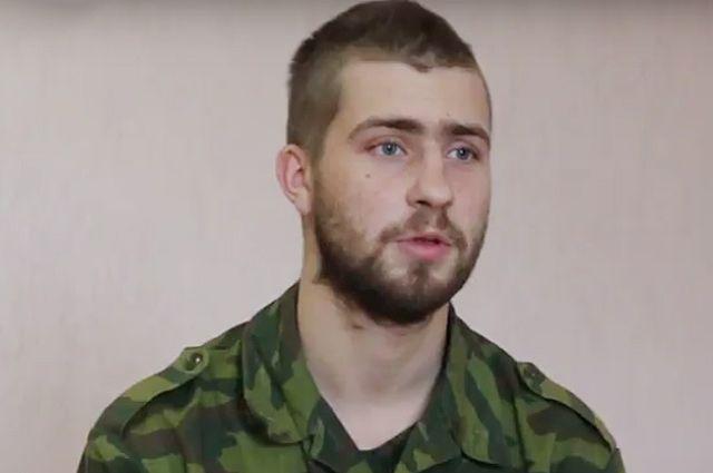 Тарас Гапьяк.