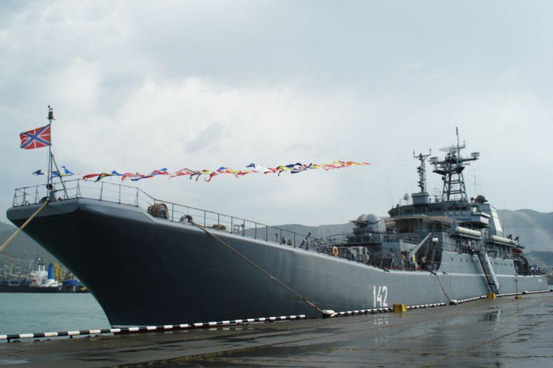 Большой десантный корабль «Новочеркасск».