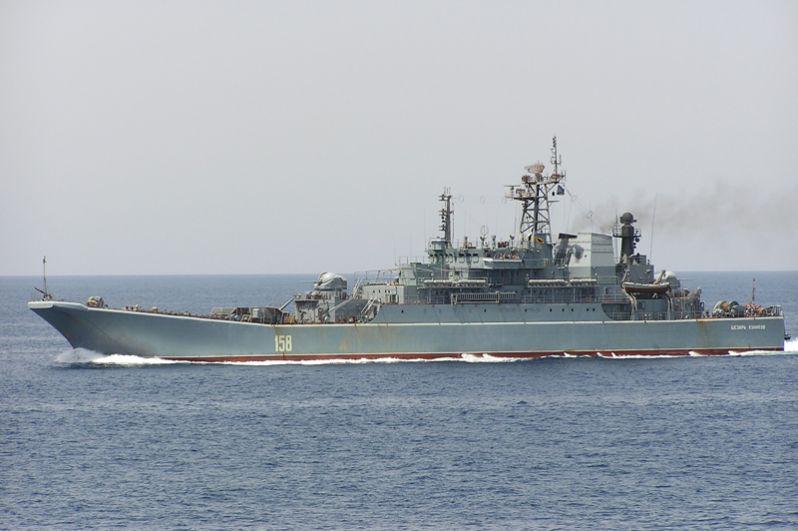 Большой десантный корабль «Цезарь Куников».