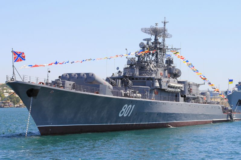 Сторожевой корабль 2 ранга «Ладный».