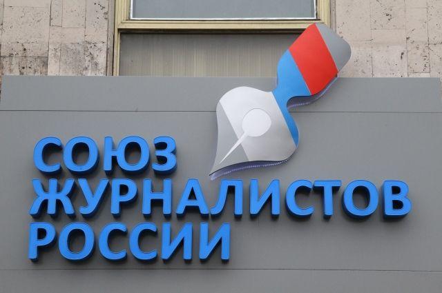 Русского корреспондента непустили вМолдову