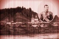 Открытие музея царской семьи Романовых в Тобольске переносится