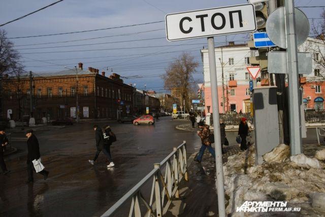 Ближайшие дни в Перми и крае будут аномально холодными.
