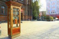 Шкаф для обмена книгами появился в Красноярске в 2012 году.
