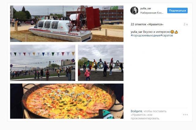 Саратовская область признана регионом ссамой комфортной городской средой