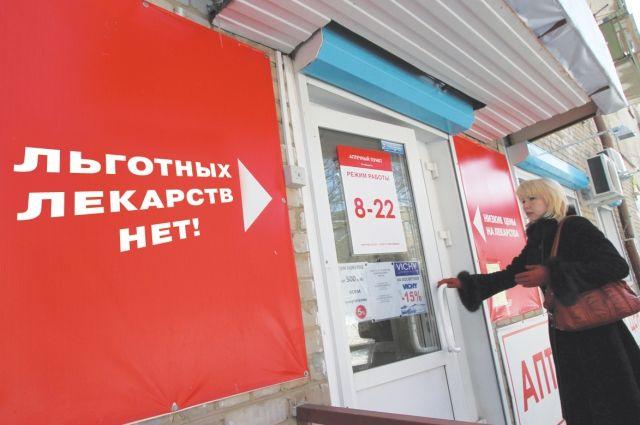 Ишимскую аптеку оштрафовали на 100 тыс. рублей