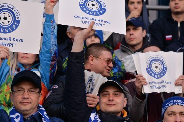 ФК «Оренбург» с разгромом проиграл «Локомотиву»