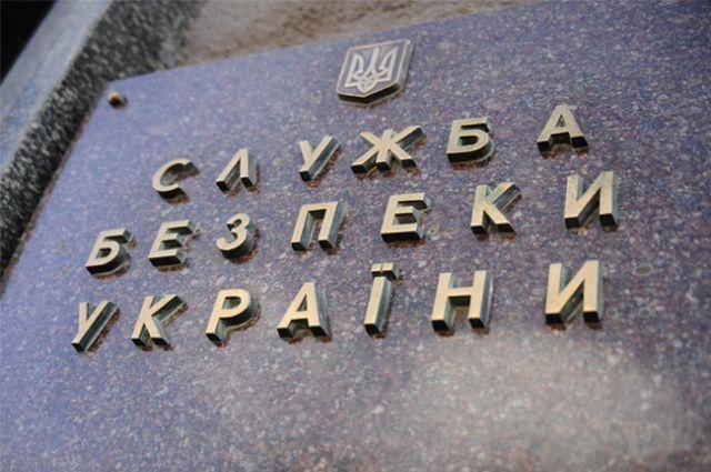 ВСБУ проинформировали оразоблачении организатора провокационных иподрывных акций вУкраинском государстве