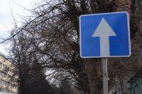 Верхняя Набережная в Иркутске станет односторонней.