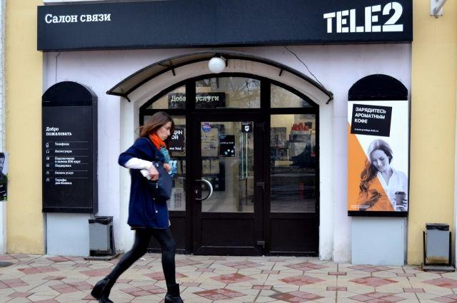 Tele2 – оператор сотовой связи, который работает в России с 2003 года.