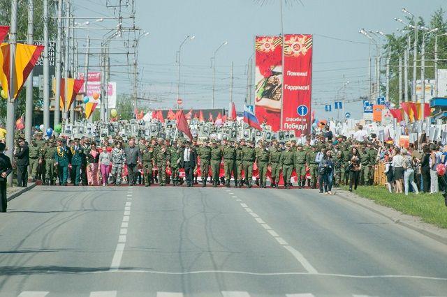 Отмечать День Победы так, как мы привыкли, начали не сразу.