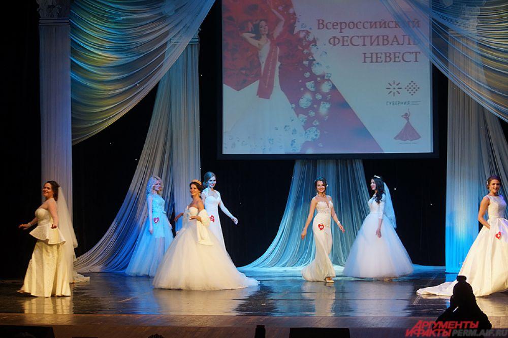Финал всероссийского конкурса красоты «Бриллиантовая невеста» впервые состоялся в Перми.