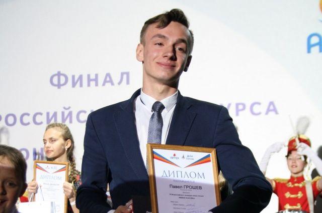 Павел Грошев вошел в десятку лучших чтецов России.
