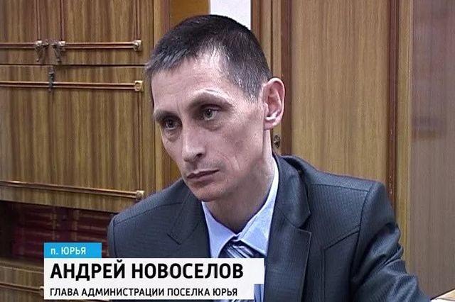 ВЮрьянском районе вотношении руководителя городского поселения возбудили два уголовных дела