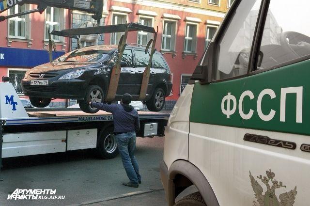 260 машин должников арестовали калининградские приставы за полгода.