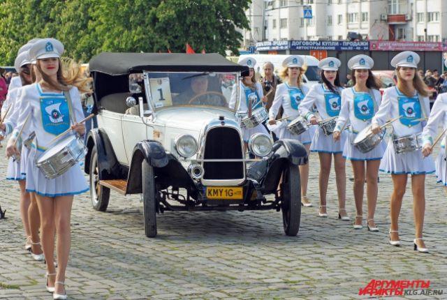 Фестиваль ретроавтомобилей в Калининграде.